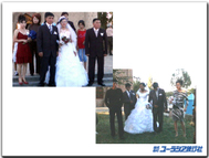 キルギスの結婚