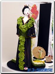 Japanese_beauty