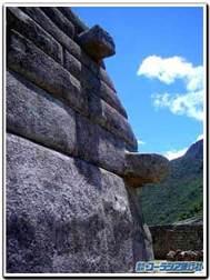 Inca_lock_stone_2