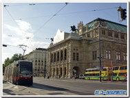 Vien_operahouse
