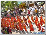 Laos_fes2