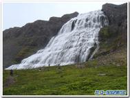 Dinyadinwaterfall