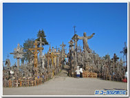 Hill_of_crosses