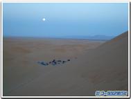 Libya_camp