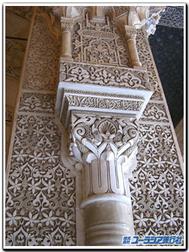 Cordoba_mesquita