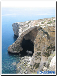 Blue_grotto_gozo