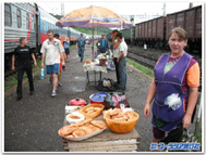 Transsiberianexpress6
