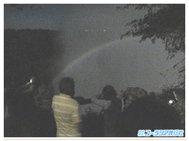 0420luna_rainbow