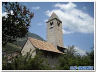ナトゥルノの聖プロコロ教会