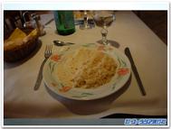Camargue_rice_2