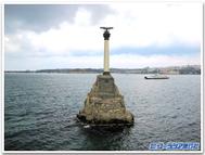 Sevastopoli