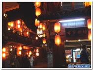 中国雲南省、麗江の夜