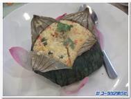 Riceblogtemplate