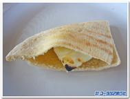 Halloumi_cheese