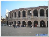 Arena1_2
