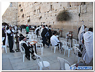 Westernwall_3