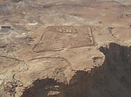 Masada_2