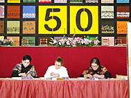 スペイン、コンスエグラのサフラン祭、早摘みコンテスト