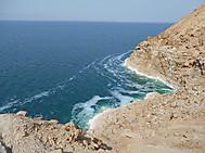 美しい死海