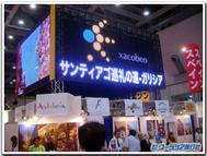 Travel_fair3