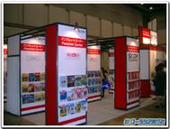 Travel_fair4