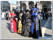 Vce_carnival