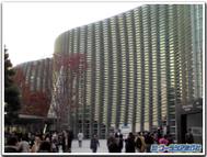 New_museum
