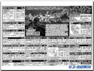 News_ad