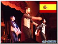 Spain_flamenco