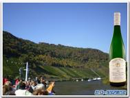 Mosel_wine