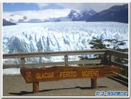 Moreno_glacier