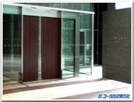Conrad_entrance