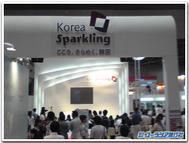 Korea_booth