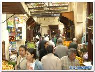 Fez_street