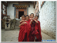 Bhutan_boys