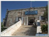 Anman_museum