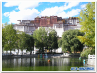 Lhasa_potara
