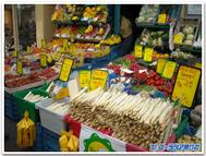 Spagel_grocery