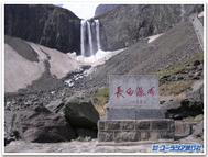 Chohaku_bakufu