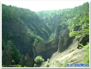 Kinko_canyon