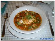 Yogurt_soup