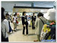 Airport_ishii