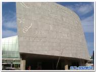 Alexandria_library_exterior