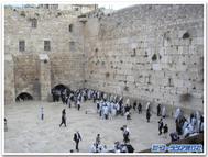Jerusalem_wailing_wall