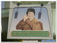 Qadhafi_board