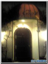 Elio_entrance