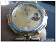 Qadhafi_watch_2