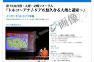 Web_live