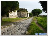 Appia9