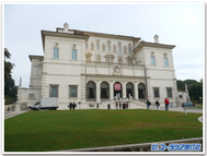 Borghese_museum